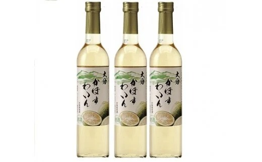 B4-122 かぼすワイン(500ml×3本/化粧箱入り)