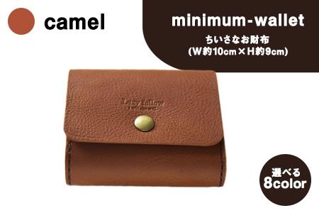ちいさなお財布 minimum-wallet キャメル レザークラフト Lazy fellow《受注制作につき最大4カ月以内》 熊本県大津町 選べる8カラー