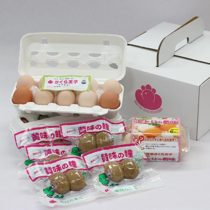 杉山養鶏場の人気商品の詰め合わせ(小)
