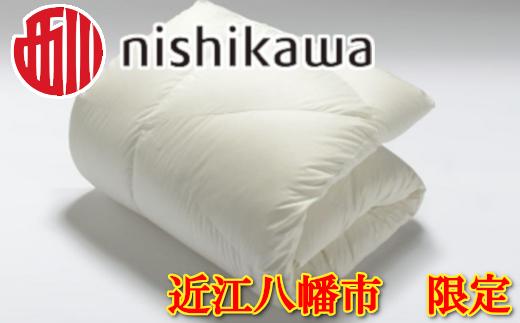 【東京西川】羽毛ふとん/ポーリッシュマザーホワイトグースダウン93%/シングル【P061SM】