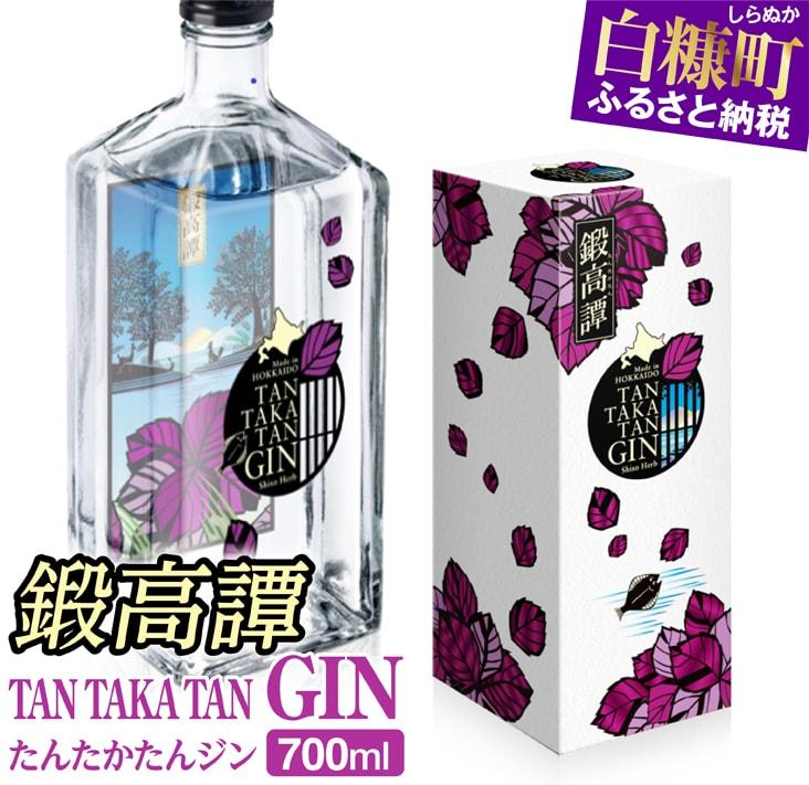 TAN・TAKA・TAN GIN(鍛高譚ジン)【700ml】