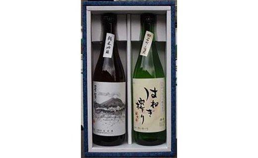 全国でも珍しい『はねぎ』で搾ったこだわりの日本酒セット 純吟・純米 720