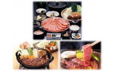 飛騨牛セット 肩ロース(クラシ)肉(すき焼き用・しゃぶしゃぶ用・焼き肉用)各400g