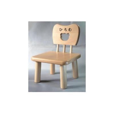 手作り木工名前が入る子ども椅子_PA0058
