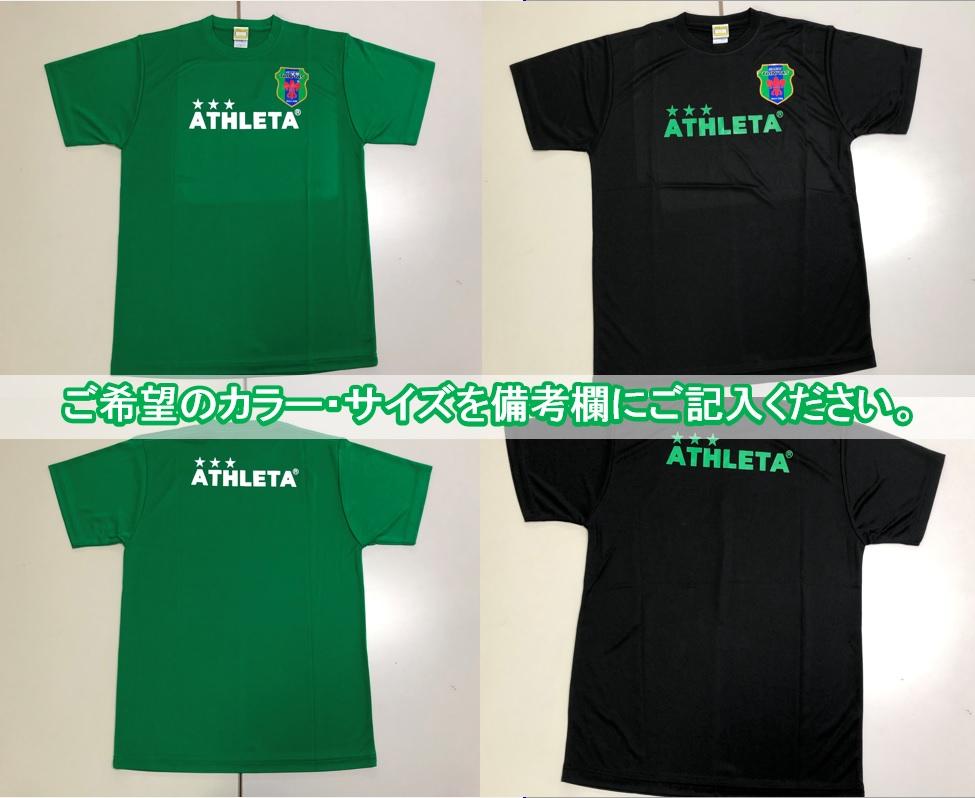 K1662 境町からJリーグへ!境トリニタス 応援Tシャツ M-XOサイズ《ご希望のカラー・サイズをご指定ください》