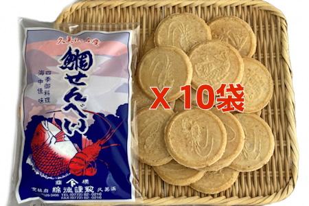 鯛せんべい 10袋(120枚入り)