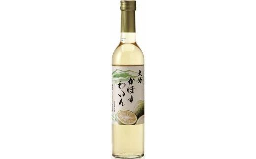 B-77 かぼすワイン(500ml×1本/箱入り)
