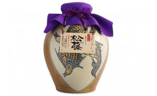 【松藤】陶器入り泡盛 5升瓷(かめ)魚紋 3年古酒43度入り