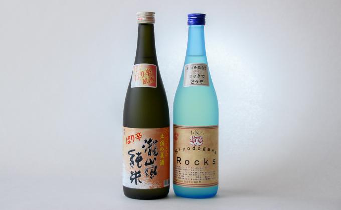 高知酒造 瀧嵐ばり辛原酒と仁淀川ロックの酒豪セット