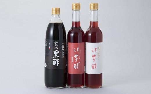 025M29 健康酢3本セット[髙島屋選定品]