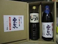 A-4 玉姫醤油 2本セット