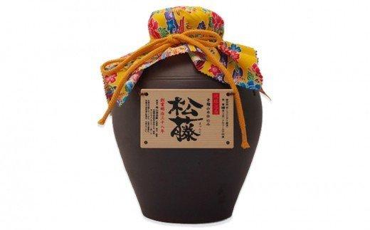 【松藤】陶器入り泡盛 3升瓷<かめ> 粗ろ過44度入り