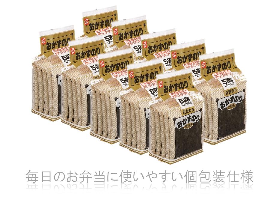 CJ005_【ご家庭用】佐賀海苔/のり/ノリ (8切6枚1袋×50袋)おかずやお弁当におススメ