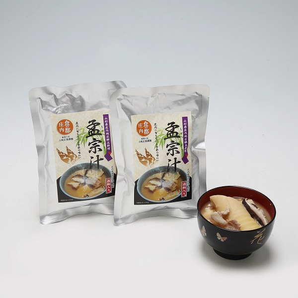 山形県庄内地区郷土料理 孟宗汁 レトルト350g×2袋