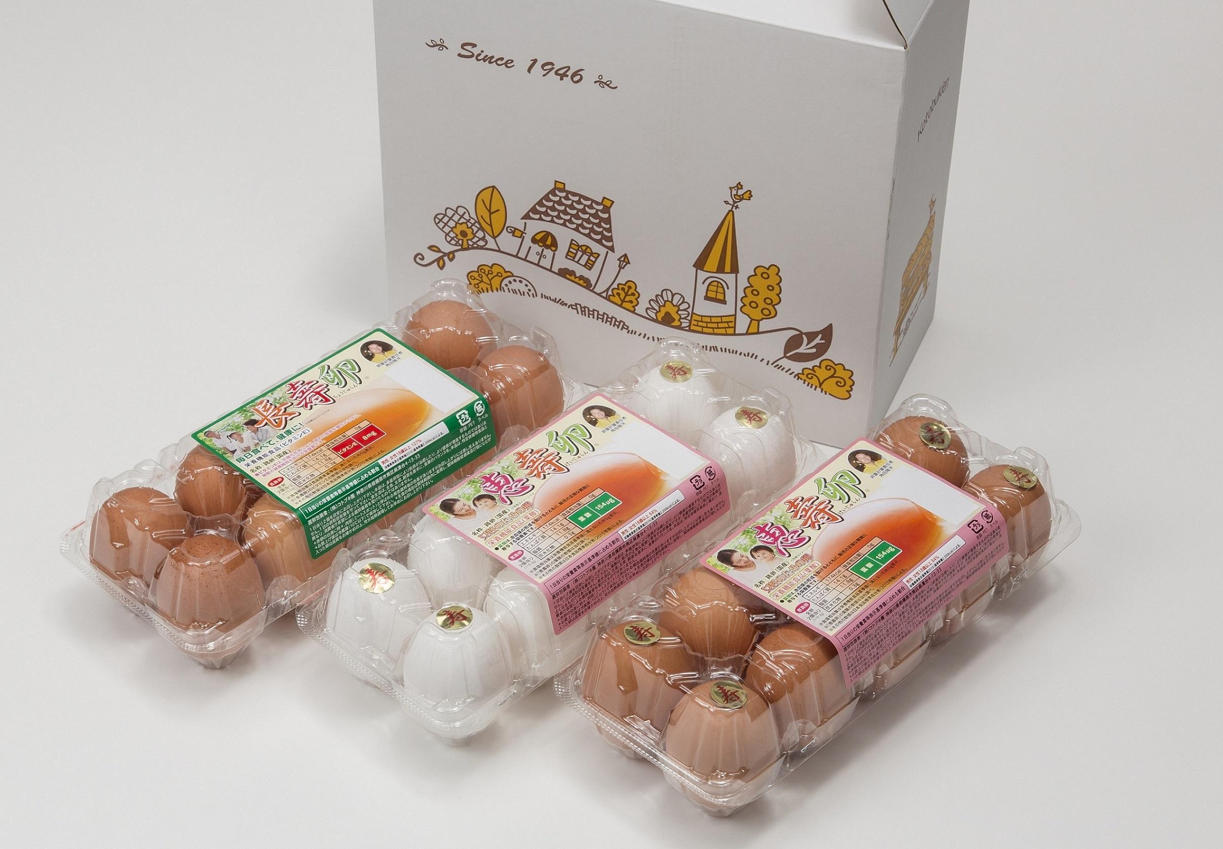 【たまご街道】当社自慢の卵「恵壽卵」「長壽卵」が入った、ふるさと納税限定パッケージ30個入