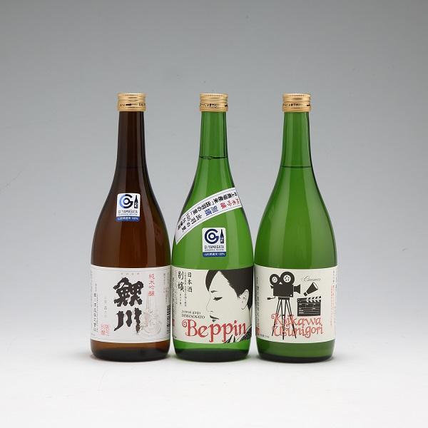 純米吟醸 辛口飲み比べセット(日本酒度プラス5以上、3本)