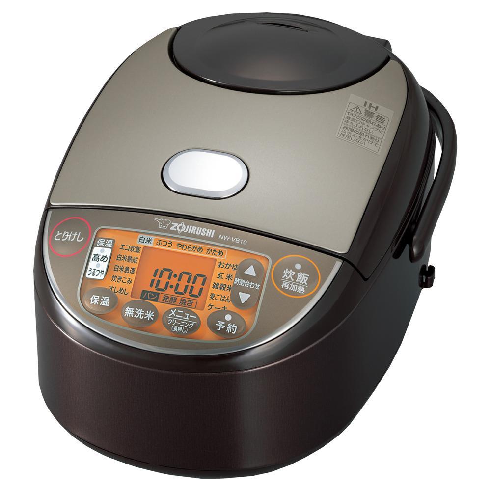 象印IH炊飯ジャー(炊飯器) 「極め炊き」NWVB10-TA 5.5合炊き ブラウン