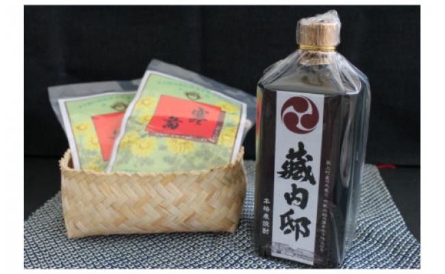 10-11 麦焼酎「藏内邸」1本と銘菓「寒菊」2袋セット