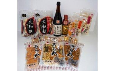 010-003 斑鳩の里特産品詰合せ(あられ・お麩・醤油)
