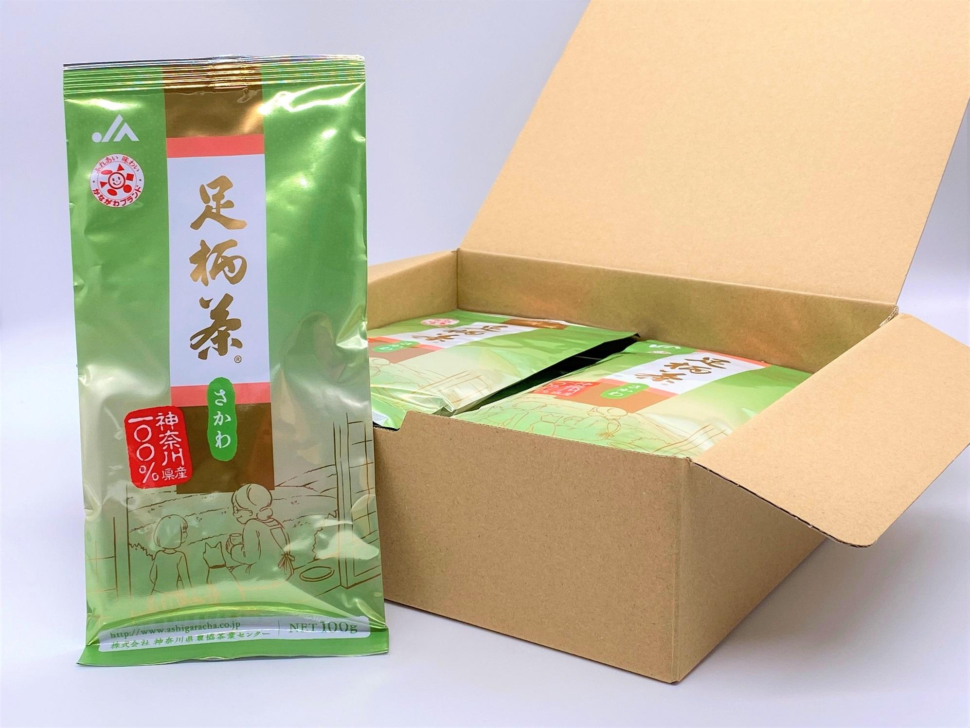足柄茶【上級】さかわ1kg(100g×10本)