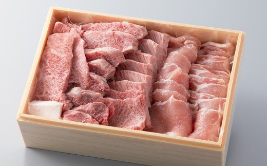 【A-301】宝牧場 近江牛上カルビ500g・みるく豚500g焼肉用セット [高島屋選定品]