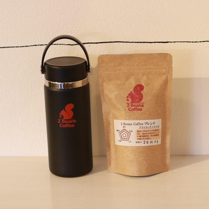 《ふるさと納税返礼品限定カラー》ステンレスボトル「ハイドロフラスク」 16オンス(473ml/ブラック色)+2 Beans Coffeeブレンド 100gセット【01060】