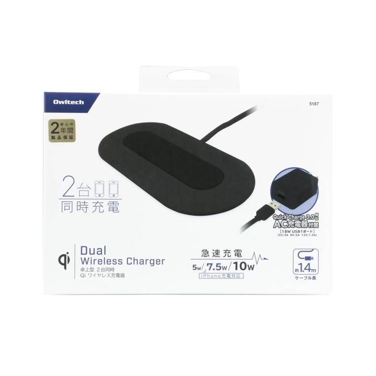 9-0096 急速充電 2台同時 Qi ワイヤレス充電器+QC18W AC USB 充電器付属 (ブラック) OWL-QI10W2Q18W-BK