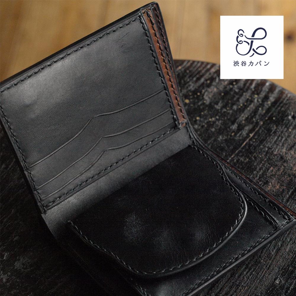 Z11 二つ折り財布(マダラ)
