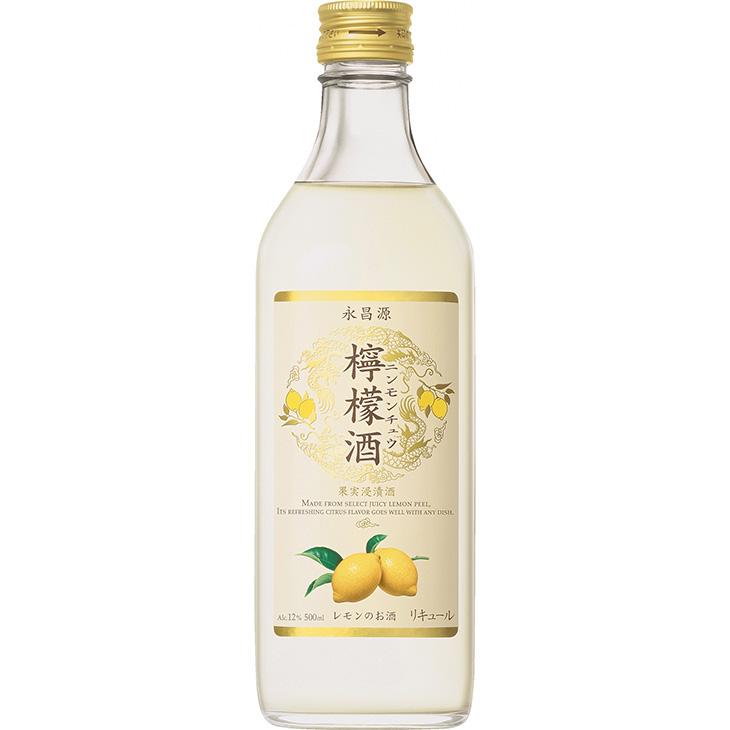 キリン 檸檬酒(レモン・ニンモンチュウ) 500ml