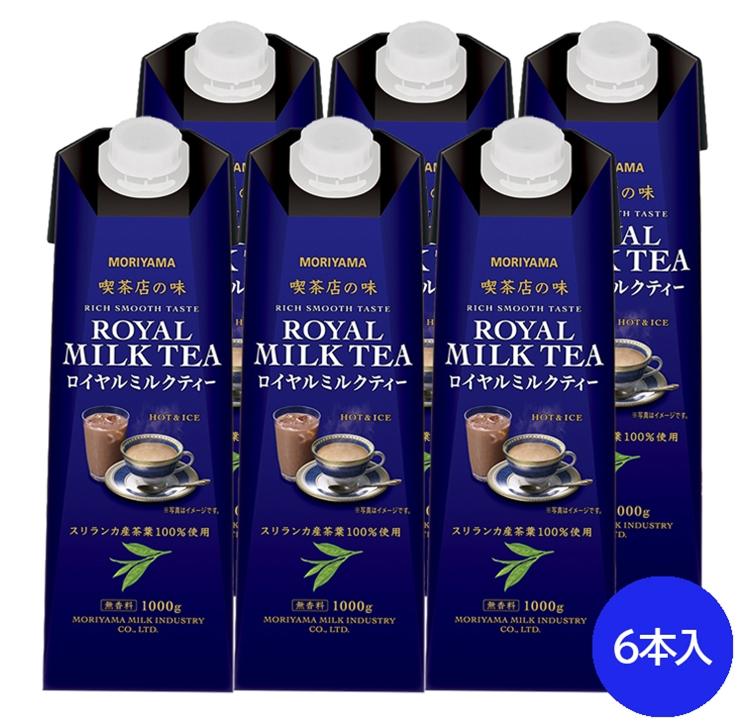 12-0004 MORIYAMA 喫茶店の味 ロイヤルミルクティー 1000g×6本