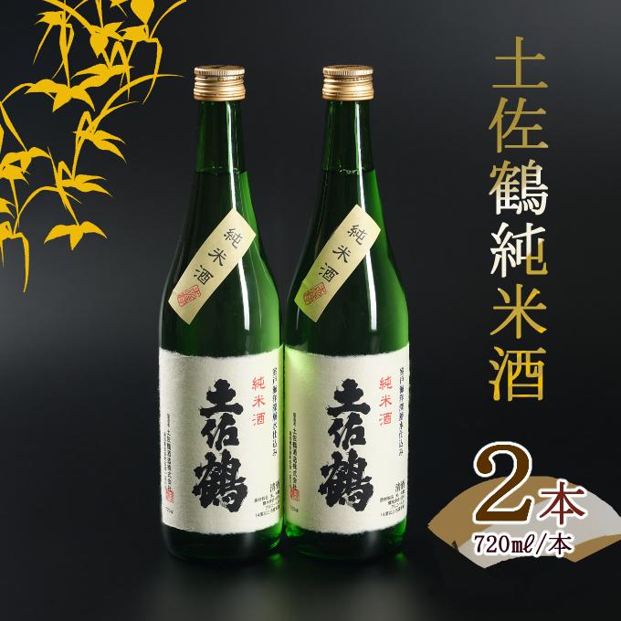 OK024和紙の純米酒オリジナルセット720ml×2本(ギフト箱入り)