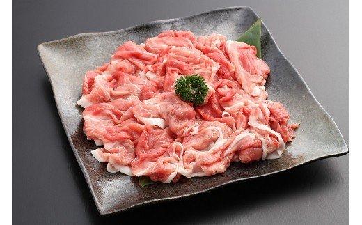 K034:金猪豚[淡路いのぶた]切り落とし(2kg)