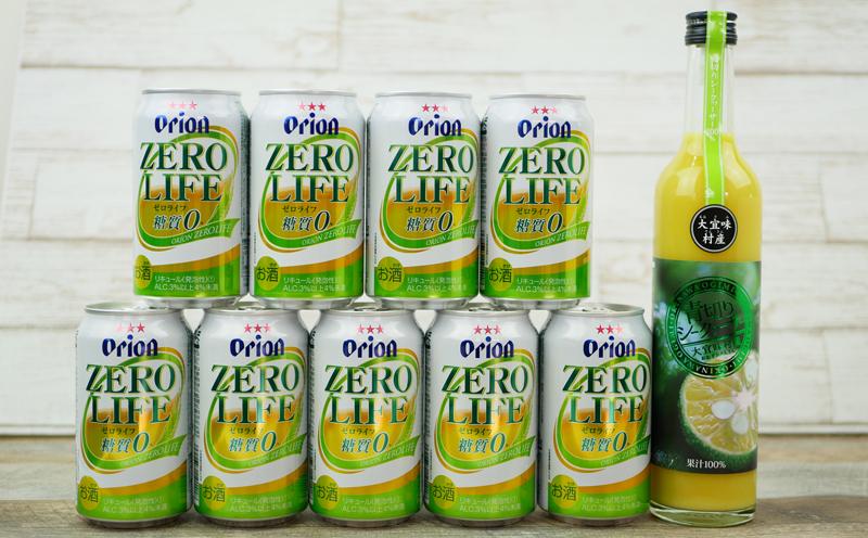 Orionゼロライフ&青切りシークヮサー100%ジュースセット