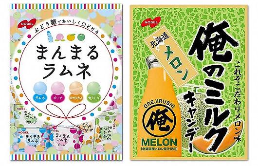 ノーベル製菓 俺のミルク 北海道メロン・まんまるラムネ 各12袋