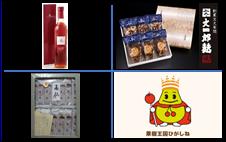 東根銘店ふるさと特産品セットB(さくらんぼ佐藤錦100%ジュース・麩おやつ詰合せ・寿松) A-0770