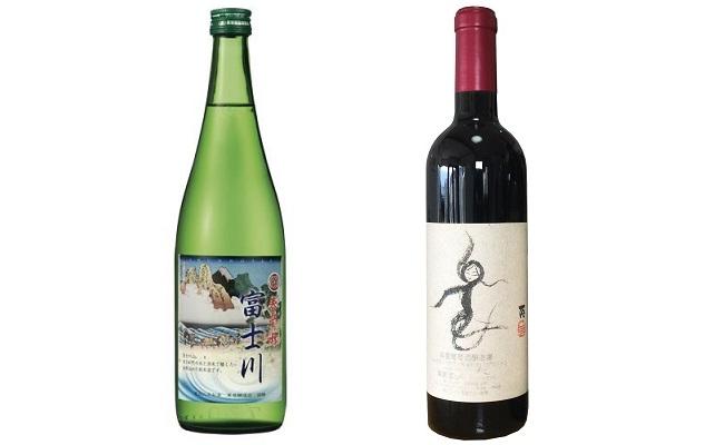 B9906峡南2町共通返礼品 日本酒純米酒(富士川)・ワイン(楽園ワイン赤)セット