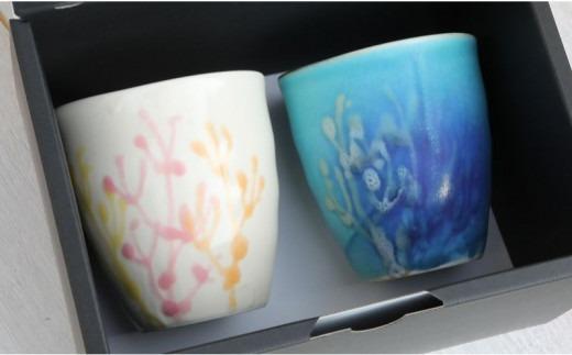 やちむん珊瑚のタンブラー瑠璃紺×純白(ペアセット)
