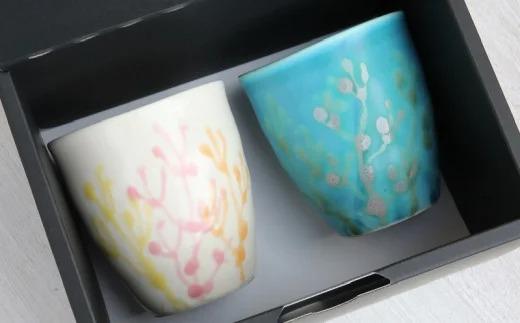 やちむん珊瑚のタンブラー青×純白(ペアセット)