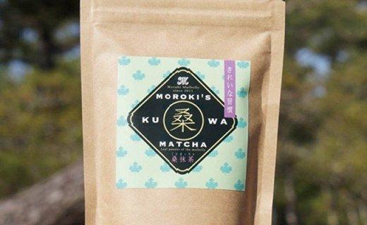 【CF】諸木の桑抹茶(身体にやさしいオーガニック)
