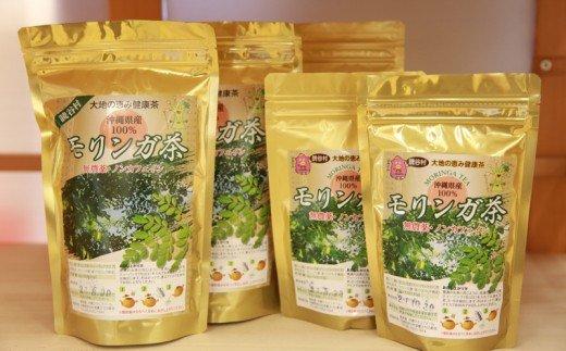<薬草園沖縄ウスリファーム>モリンガ茶ティーパック(大3個・小2個)