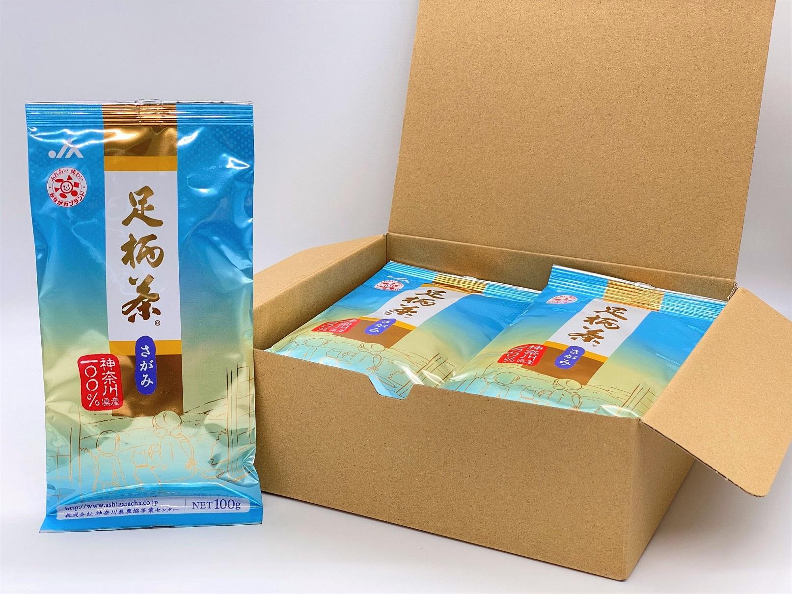 【足柄茶】さがみ1kg(100g×10本)