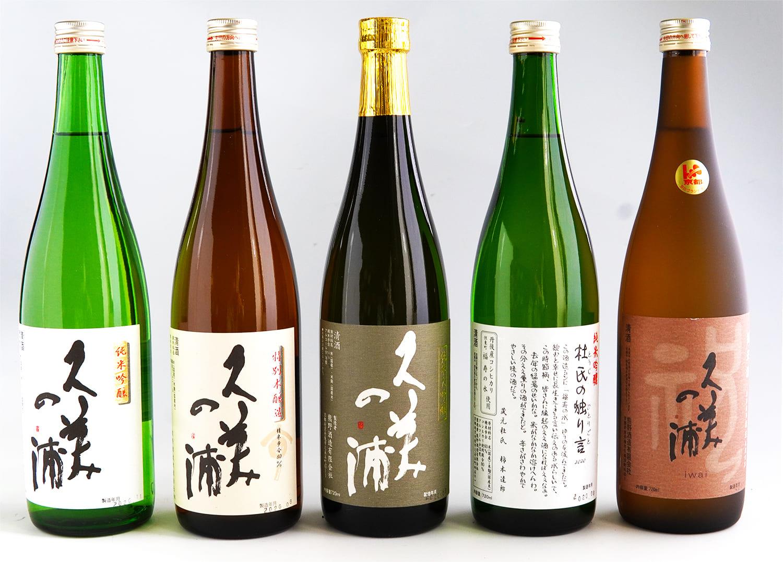 熊野酒造の地酒5本セット!