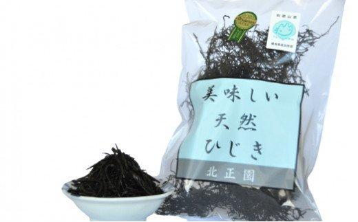 218 有田の天然ひじき 45g×5袋