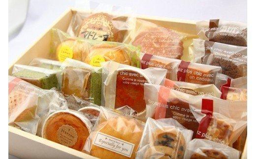 I-01:郷里淡路島・フレーズ洋菓子店の焼き菓子セット