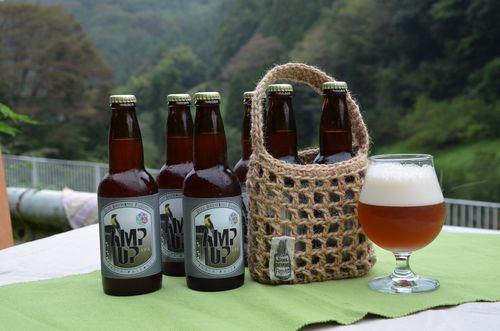 【ふるさと納税】相模原初☆アートの街藤野で醸される陣馬山麓のクラフトビール!オリジナルクラフトバック付の特別セットです!