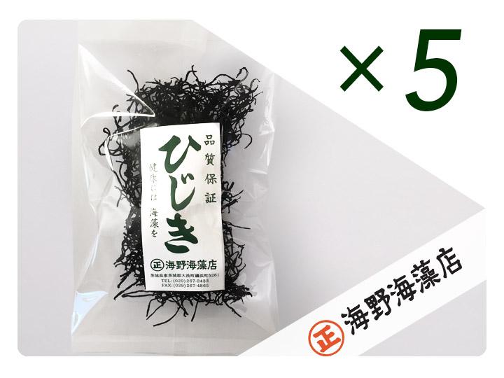 AD008_国産ひじき 5袋セット