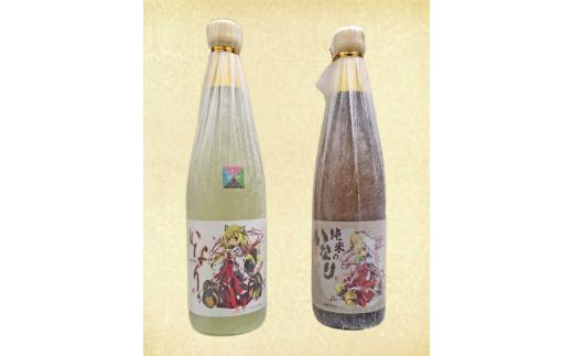 016-03秦野萌酒2本セット(純米酒・特別本醸造)