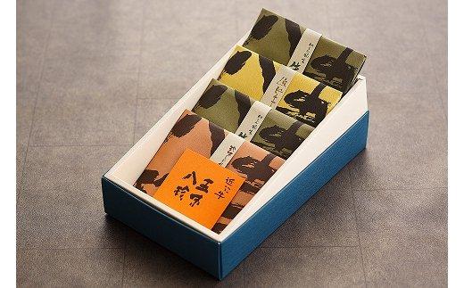 【カネ吉山本】しぐれ2個/そぼろ煮1個/にくみそ1個 箱入【400g(各100g×4個)】【Y054SM】
