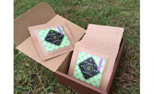 【CF】諸木の桑抹茶小袋タイプ(10袋)