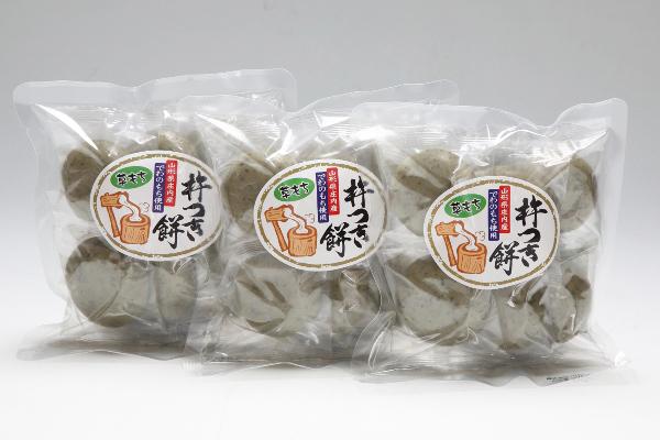 米どころの草もち